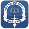 Sundar Gutka (Damdami Taksal) icône