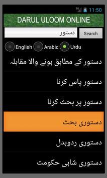 DUO Dictionary apk screenshot