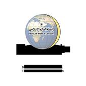 رابطة العالم الإسلامي icon