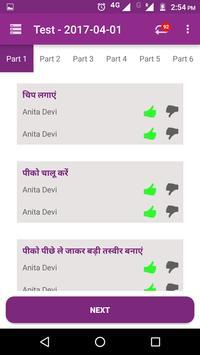 Seekho - Training App apk screenshot