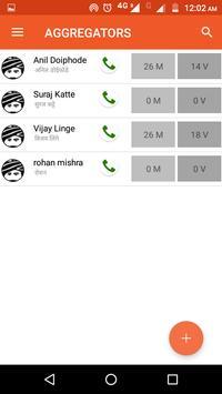LOOP Admin screenshot 2