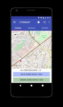 ParkingSMS apk screenshot