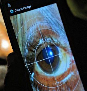 eye scanner app_locker Simulate prank screenshot 4
