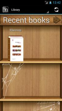 EBookDroid постер