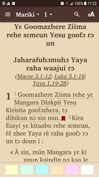 The Duun Bible apk screenshot