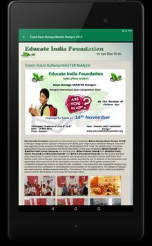 Educate India Foundation ( एक पहल शिक्षा की ओर ) apk screenshot