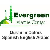 Quran Spanish English Arabic icon
