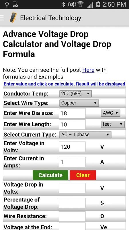 Electrical technology apk download free education app for android electrical technology poster greentooth Image collections