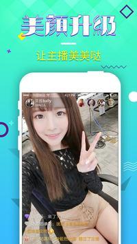 貓播TAG screenshot 11