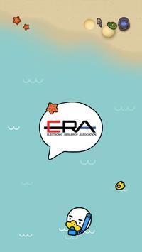 이알에이(ERA) - 동아대학교 전자공학과 ERA poster