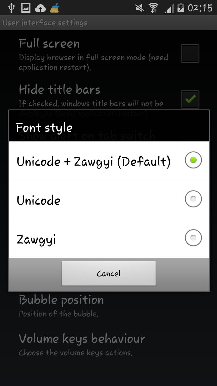 Unicode android browser
