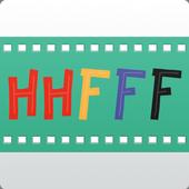 Herne Hill Free Film Festival icon