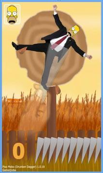 Drunken Dagger Piso Mabo poster
