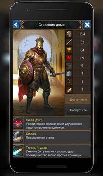 tips Игра престолов Conquest poster