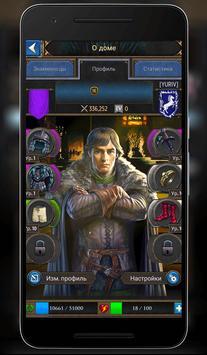 tips Игра престолов Conquest screenshot 1
