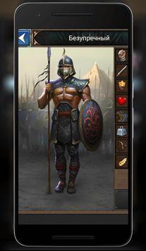 tips Игра престолов Conquest screenshot 2