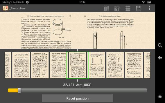 FBReader PDF plugin apk screenshot