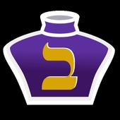 Hachi Garsinan icon