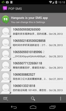 POP SMS (Popup SMS for Kitkat) apk screenshot