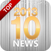 2013년 10대 뉴스 icon