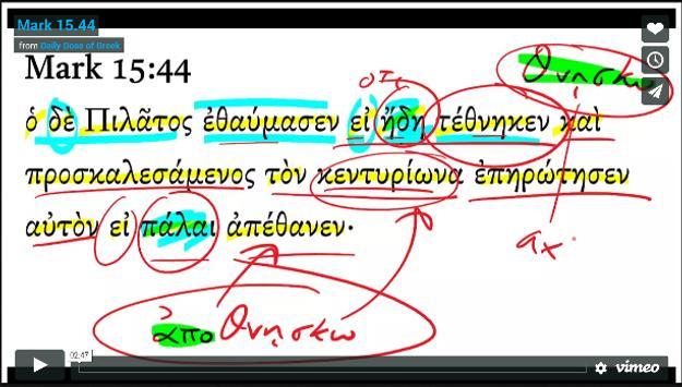 Daily Dose of Greek screenshot 1