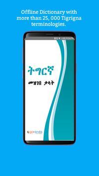 Tigrigna Amharic Dictionary poster