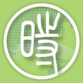 中国数字时代 icon