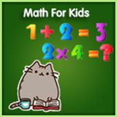 Hana Math For Kids icon