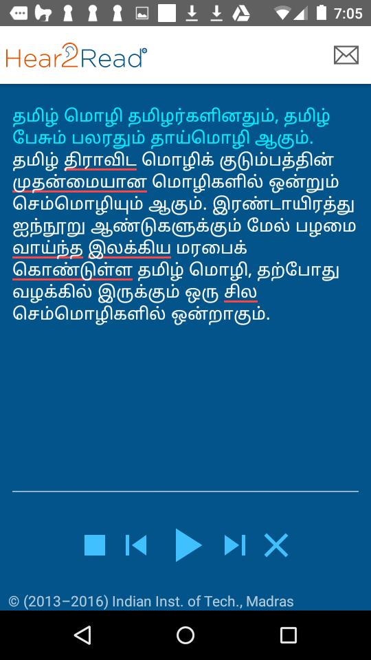 Hear2Read Indic Text To Speech (TTS) Engine for Android