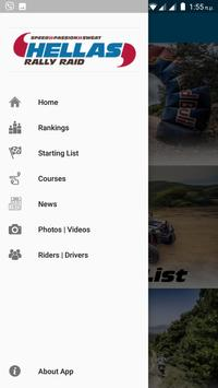 Hellas Rally 2018 screenshot 1