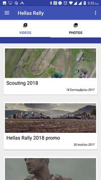 Hellas Rally 2018 screenshot 5