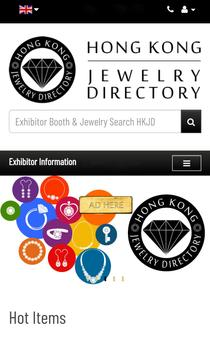 Hong Kong Jewelry Directory poster