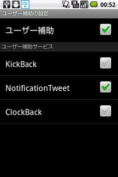 NotificationTweet apk screenshot