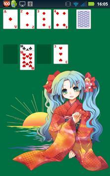 Calculation Kimono Edition poster