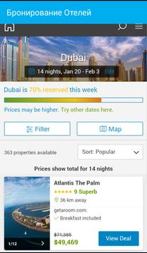 Cheap Hotels Near Me Compare Prices For Android Apk Download