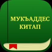 The Bible in Crimean Tatar icon