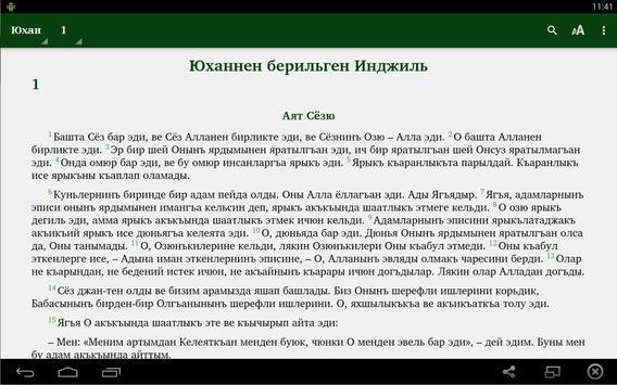 The Bible in Crimean Tatar screenshot 10