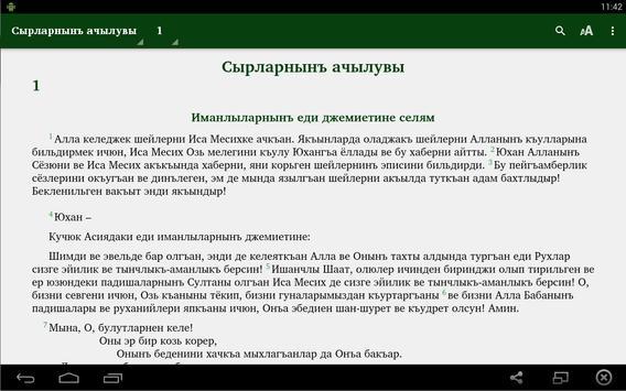 The Bible in Crimean Tatar screenshot 11