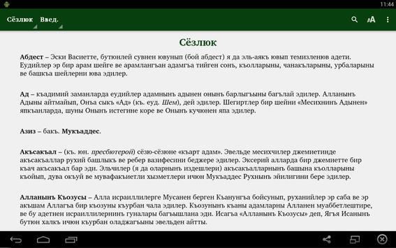 The Bible in Crimean Tatar screenshot 12
