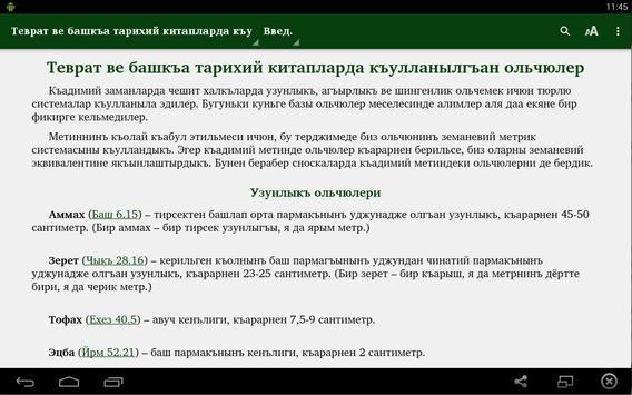 The Bible in Crimean Tatar apk screenshot
