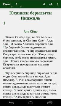 The Bible in Crimean Tatar screenshot 3