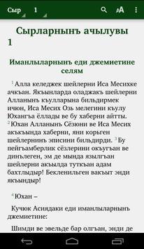 The Bible in Crimean Tatar screenshot 4