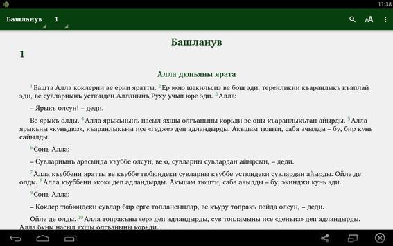 The Bible in Crimean Tatar screenshot 7