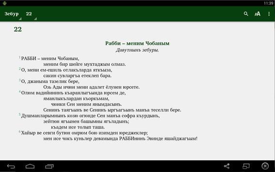 The Bible in Crimean Tatar screenshot 8