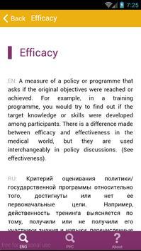 Eng-Rus Policy Glossary screenshot 1