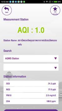 MTPPORT screenshot 2