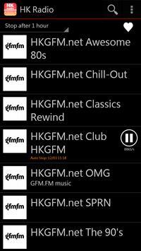 HK Radio screenshot 4