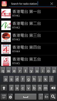 HK Radio screenshot 5