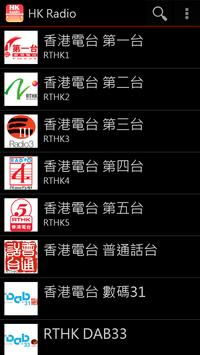 HK Radio poster