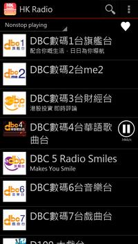 HK Radio screenshot 2